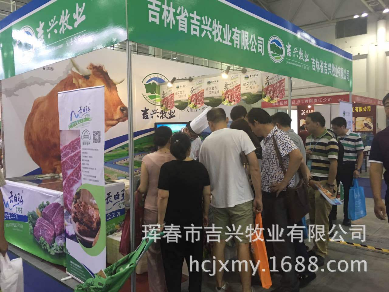 珲春吉兴牧业有限公司参展中国国际餐饮食品博览会